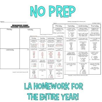 3rd Grade Spiral Review Homework-Language Arts Year Long Bundle