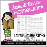 3rd Grade Spiral Review Homework-Language Arts Year Long Bundle