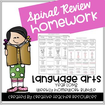 3rd Grade Spiral Review Homework-Language Arts- Year Long
