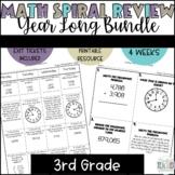 3rd Grade Spiral Review Homework-Math Year Long Bundle