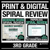 3rd Grade Spiral Review PRINT & DIGITAL Bundle Distance Le