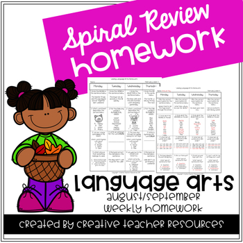 3rd Grade Spiral Review Weekly Homework- Language Arts-August September
