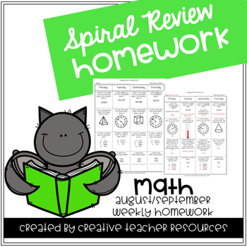 3rd Grade Spiral Review Weekly Homework- Math-August September