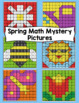 3rd Grade Spring Math: 3rd Grade Math Mystery Pictures