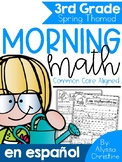 3rd Grade Spring Morning Work / Trabajo de la mañana