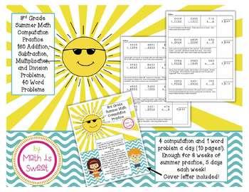 3rd Grade Summer Computation Packet (200 problems!)