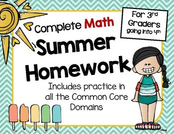 3rd Grade Summer Homework Packet