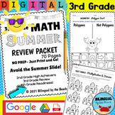3rd Grade Summer Math Packet | NO PREP Math Worksheets