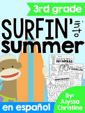 3rd Grade Summer Math Review in Spanish | Distance Learning
