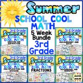 3rd Grade Summer School Math: 5 Week, 3rd Grade Math Bundle