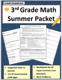 3rd G Math Summer Work Resources & Packet