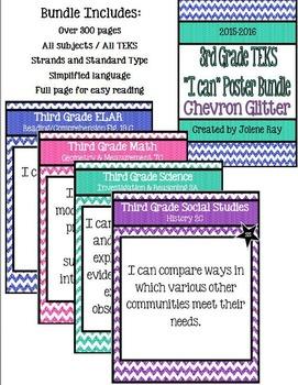 "3rd Grade TEKS ""I Can"" Statement Poster Bundle:Chevron Glitter"