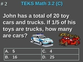3rd Grade TEKS Math 3.2(C) Fractional Parts of Whole Objec