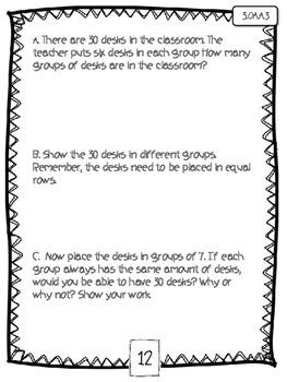 3rd Grade Test Prep - All Common Core Standards - DOK 2 & 3
