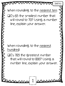 3rd Grade Test Prep - All Common Core Standards - DOK 2 & 3