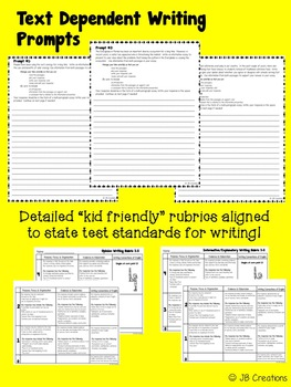 3rd Grade Test Prep Bundle:  Aligned to the AIR state tests!