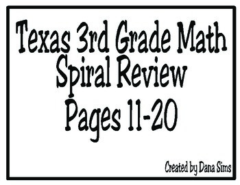3rd Grade Texas Math: Daily Spiral Review Days 11-20