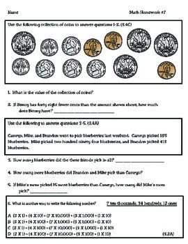 3rd Grade Texas Math Homework #7