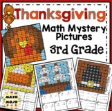 3rd Grade Thanksgiving Math: 3rd Grade Math Mystery Pictures