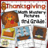 3rd Grade Thanksgiving Math Mystery Pictures: Math Color By Number Activities