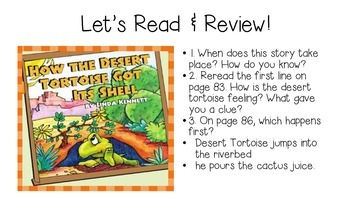 3rd Grade, Unit 1 CCR Unit Test Review, Pearson Reading Street