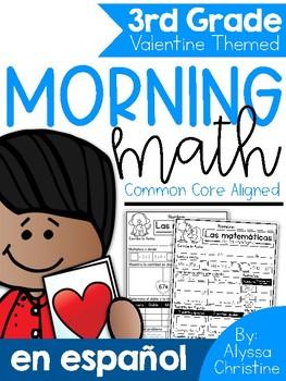 3rd Grade Valentine's Day Morning Work / Trabajo de la mañana