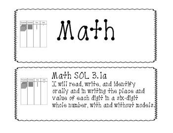 """3rd Grade Virginia SOL """"I will"""" 2016 Math Objectives B&W"""