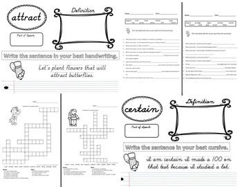 3rd Grade Vocabulary Set (Yellow Chevron paper)