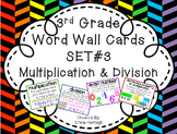 3rd Grade Vocabulary Word Wall Cards Set 3:  Multiplication and Division TEKS