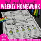 Third Grade Math & ELA Homework: August