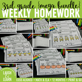 Third Grade Math & ELA Homework: Full School Year {MEGA Bundle}
