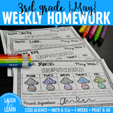 Third Grade Math & ELA Homework: May