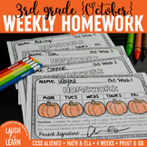 Third Grade Math & ELA Homework: October