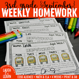 Third Grade Math & ELA Homework: September