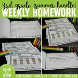Third Grade Math & ELA Homework: Summer {Bundle}