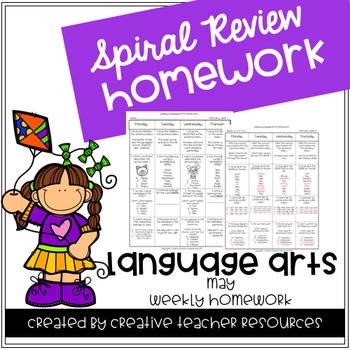 3rd Grade Weekly Language Arts Spiral Review: May
