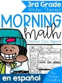 3rd Grade Winter Morning Work / Trabajo de la mañana