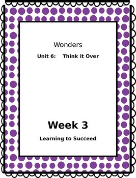 3rd Grade Wonders Binder Inserts Unit 6
