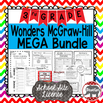 3rd Grade Wonders McGraw Hill Reading *** MEGA Bundle *** SCHOOL SITE LICENSE