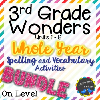 3rd Grade Wonders On Level Lists BUNDLE