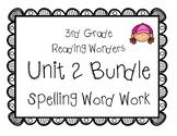 3rd Grade McGraw Hill Wonders Spelling Unit 2 Word Work Packet