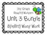 3rd Grade McGraw Hill Wonders Spelling Unit 3 Word Work Packet