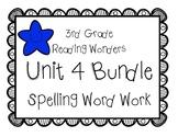 3rd Grade McGraw Hill Wonders Spelling Unit 4 Word Work Packet