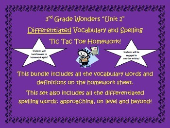 3rd Grade Wonders UNIT 1 Differentiated Vocabulary Spelling Homework
