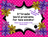 3rd Grade - Word Problem of the Day: FREEBIE