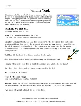 LEAP 2025 Test Prep Writing Prompt: Pushing up the Sky | TpT