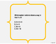 3rd Grade enVision Math Topic 7 Review