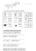 3rd  Grade initial Revision Beginning of Year Worksheets