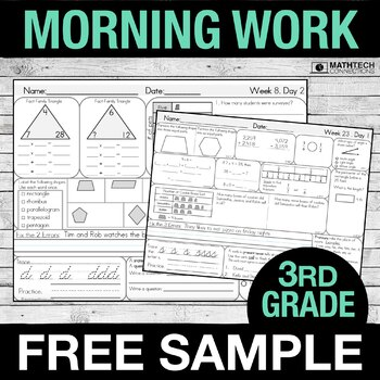 3rd Grade Morning Work - FREE Sample