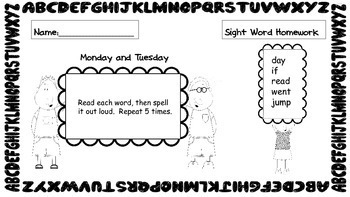 3rd Quarter - Sight Word Homework - 1st Grade